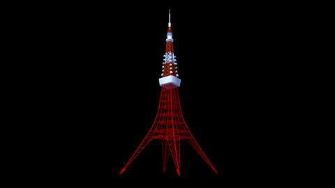 Japan - Tokyo - Tokyo Tower Stock Video Footage