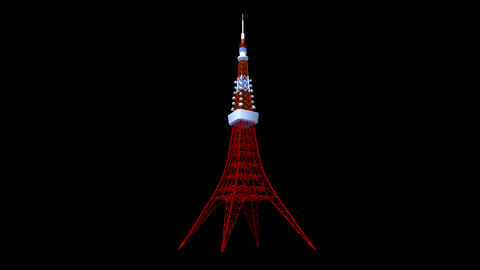 Japan - Tokyo - Tokyo Tower Stock Video Footage
