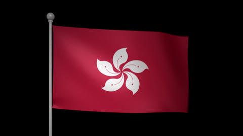 Flags Of Asia 2