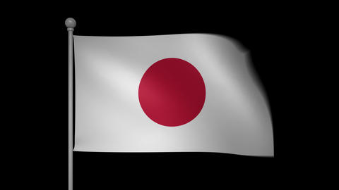 Japan Flag Stock Video Footage
