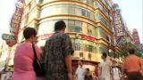 Shanghai Stock Video Footage
