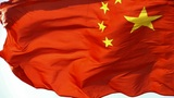 Chinese flag flutters in wind Footage