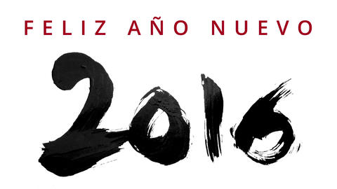 Happy New Year 2016 in spanish - writing calligraphy with a brush and thick ink  Animation