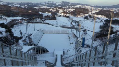 Ski resort in Pyeongchang-gun, Korea Footage