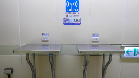 Charging and wifi internet point at Taipei metro Live Action