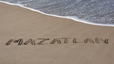 Sunny Beach Vacation in Mazatlan Mexico Footage