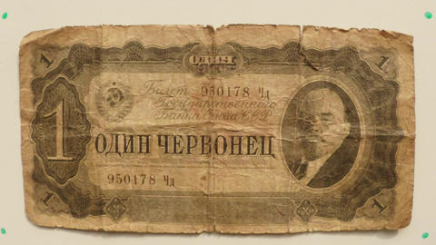 Paper Money 1 Chervonets Ticket State Bank Of The USSR In 1937 On A White Table  stock footage