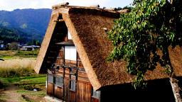 Japan's World Cultural Heritage Nature-rich Shirakawa-go Village DSCF3065 Footage