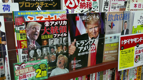 Magazines And Japanese Press In A Kiosk Hiroshima Japan Asia Footage