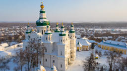 Trinity Cathedral in Chernihiv, Ukraine. Winter timelapse 2017 Footage