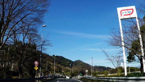 The service area where Mt. Fuji can be seen Stock Video Footage