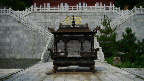 China religion Inscriptions on censer tower,oriental... Stock Video Footage