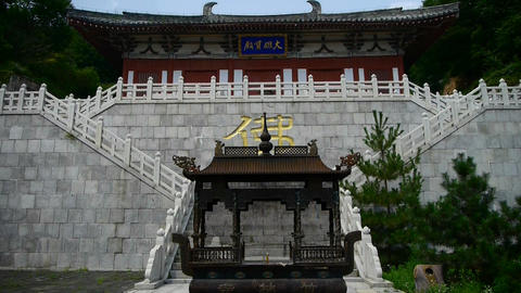 China religion Inscriptions on censer tower,oriental elements temple Footage