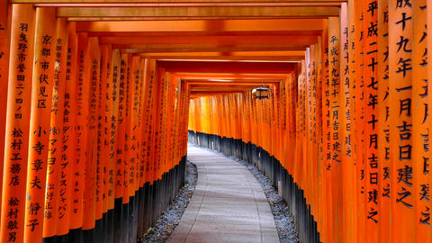 Landmark Orange Torii Gates Fushimi Inari Shrine Kyoto Japan Asia Footage