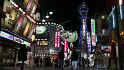 Timelapse view of Shinsekai area at night, Osaka Filmmaterial