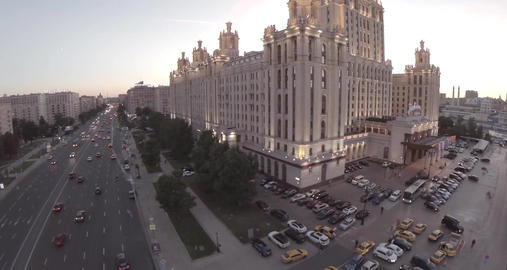 Radisson hotel. Moscow city business center. Ukraine hotel Footage