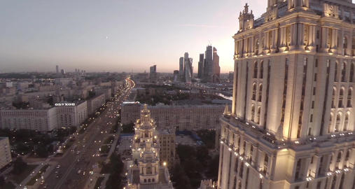 Radisson hotel. Moscow city business center. Ukraine hotel Live Action
