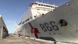 Hospital Ship Peace Ark Gets Underway During RIMPAC 2014 Footage