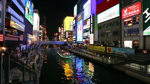 Dotonbori district at night, Osaka, Japan Footage