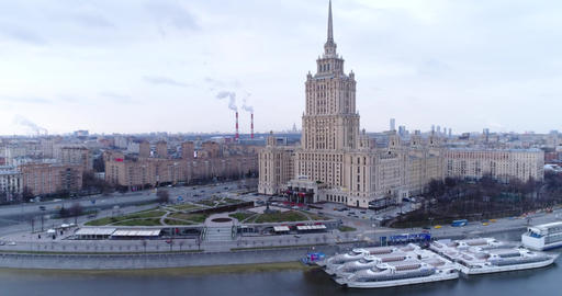 Ukraina Hotel and panorama of Moscow Footage