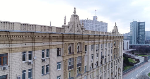 View of the government building through a residential building Footage
