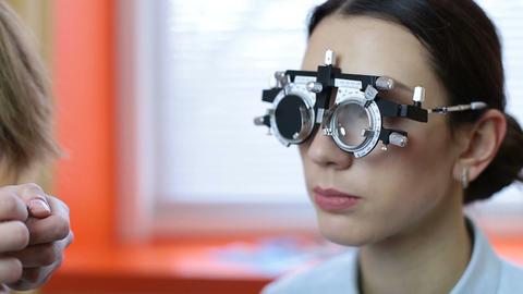 Optical Store 2