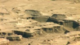 View Form Masada: Judean Desert stock footage
