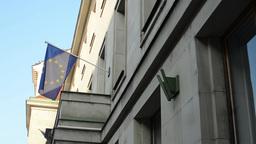 PRAGUE, CZECH REPUBLIC - MARCH 2014: European Union Flag hanging on the state bu Footage