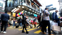 Abstract cityscape blurred background. Hong Kong Footage