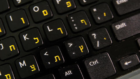 keyboard with letters in Hebrew and English Footage