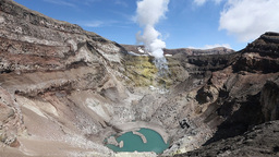 Landscape Kamchatka: view of crater active Gorely Volcano, active fumaroles Footage