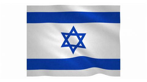 Flag of Israel 20170522 Animation