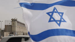 Israeli flag near the border Footage