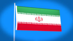 the national flag of Iran Animation
