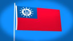 the national flag of Myanmar Animation