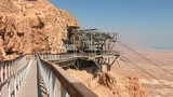 cableway on Mount Masada 6 Footage