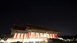4K timelapse of Chiang Kai-shek Memorial Hall Footage