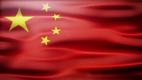 China Flag Animation