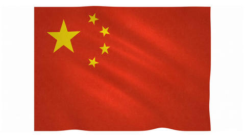 Flag of the Peoples Republic of China waving on white background Animation