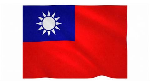 Flag of Republic of China waving on white background Animation