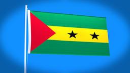 the national flag of Sao Tome and Principe Animation