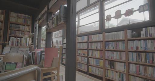 Ogijima Retro library Footage
