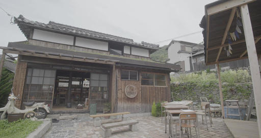 Exterior view of Mokijima Library Footage