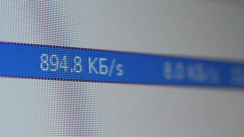 Upload Speed Of Files 9 Footage