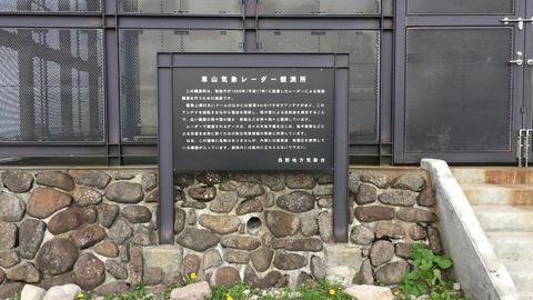 Kurumayama20170618-0077 動画素材, ムービー映像素材