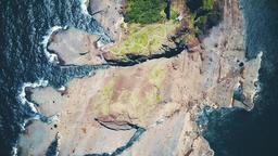 Aerial Bird's Eye Top View of Rocky Island