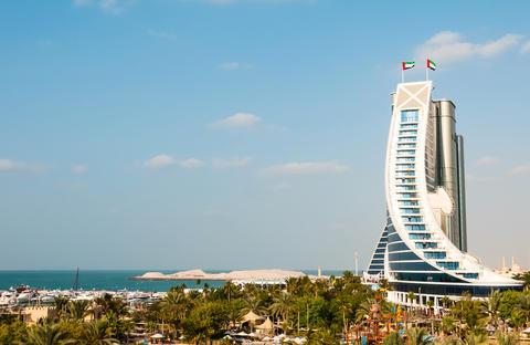 Jumeirah Beach Hotel 사진
