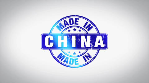 Made in China Word 3D Animated Wooden Stamp Animation Animation