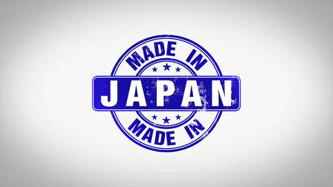 Made in Japan Word 3D Animated Wooden Stamp Animation Animation