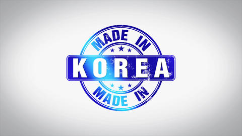 Made in Korea Word 3D Animated Wooden Stamp Animation Animation